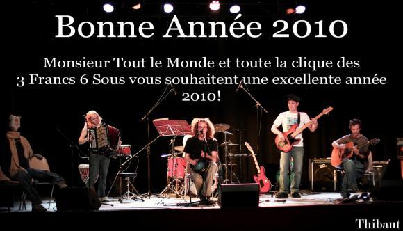 http://3francs6sous.cowblog.fr/images/Bonneannee2010.jpg